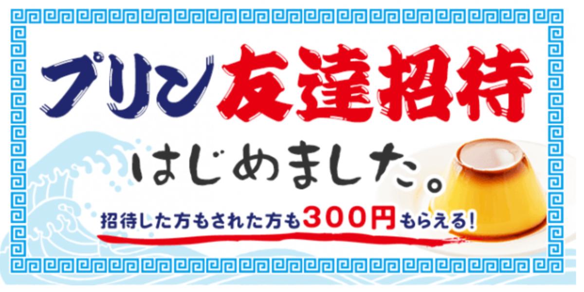 f:id:Sabuaka:20190703155822p:plain