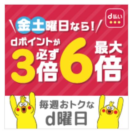 f:id:Sabuaka:20190708022423p:plain
