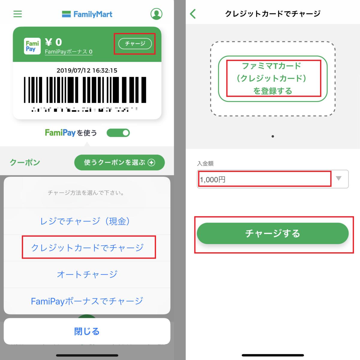 f:id:Sabuaka:20190712165424p:plain