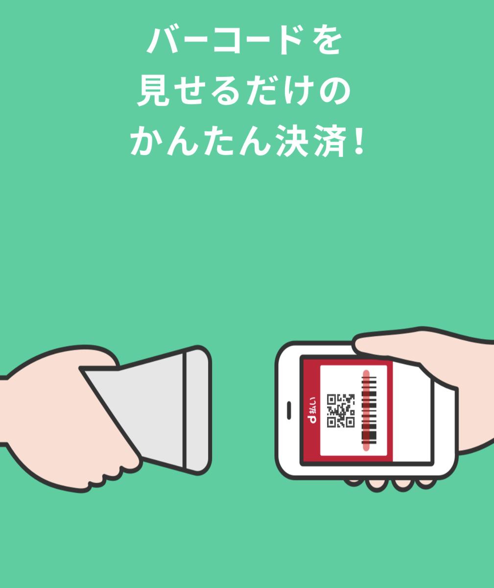f:id:Sabuaka:20190717014720p:plain