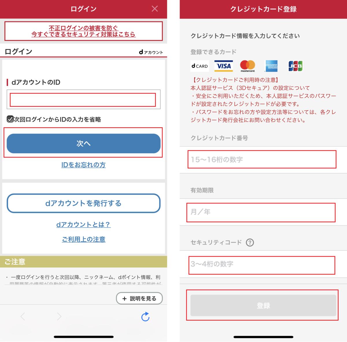 f:id:Sabuaka:20190717020748p:plain