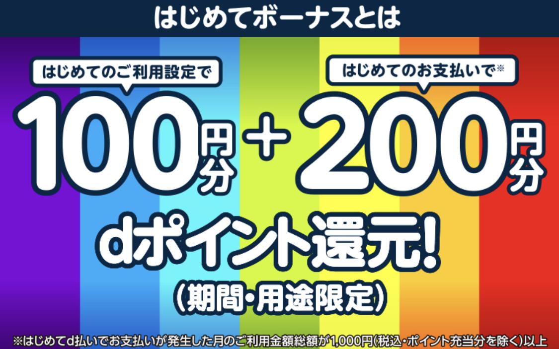 f:id:Sabuaka:20190717021710p:plain