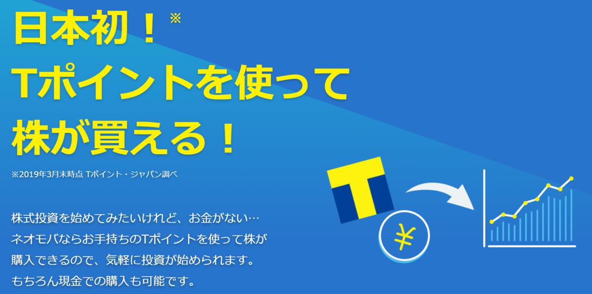 f:id:Sabuaka:20190723164327p:plain