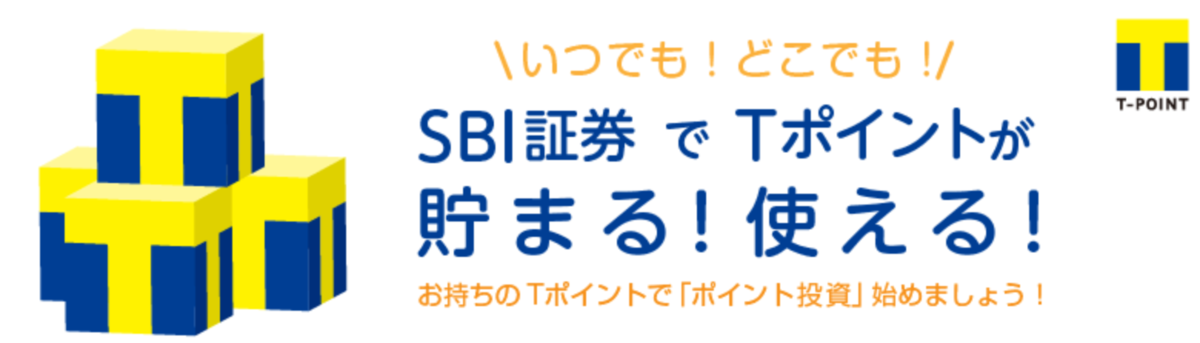 f:id:Sabuaka:20190723180152p:plain