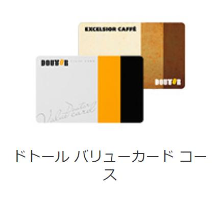 f:id:Sabuaka:20190806213203p:plain