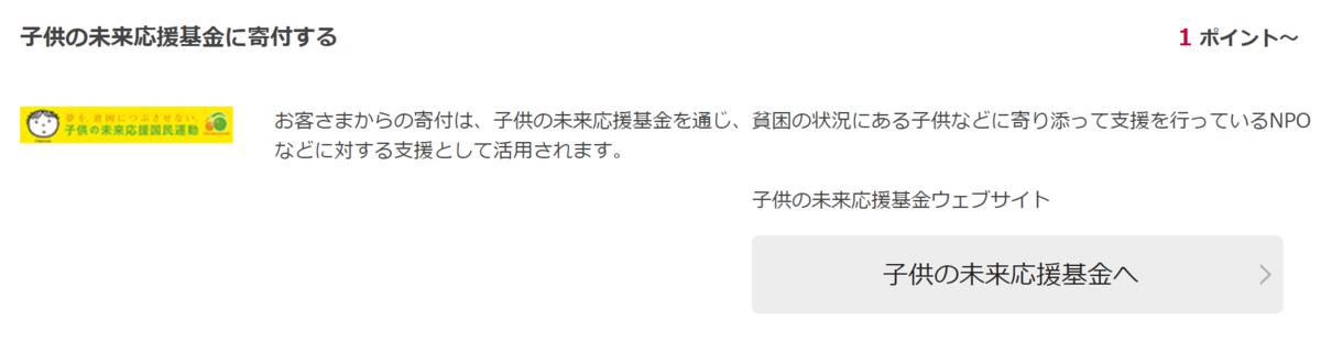 f:id:Sabuaka:20190806230459p:plain