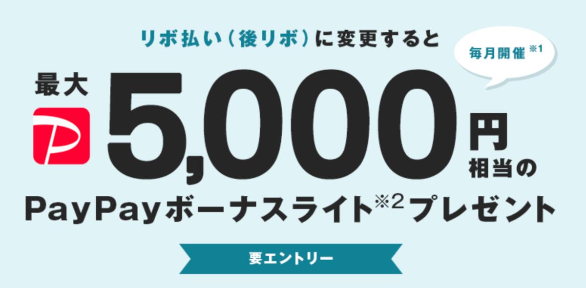 f:id:Sabuaka:20190816114259p:plain