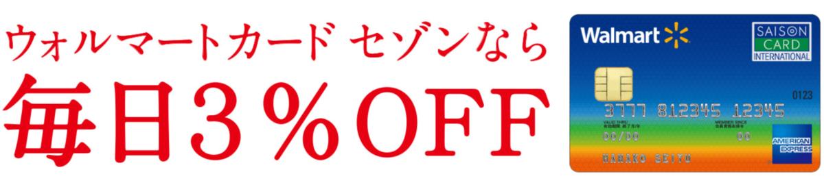 f:id:Sabuaka:20190830155412p:plain