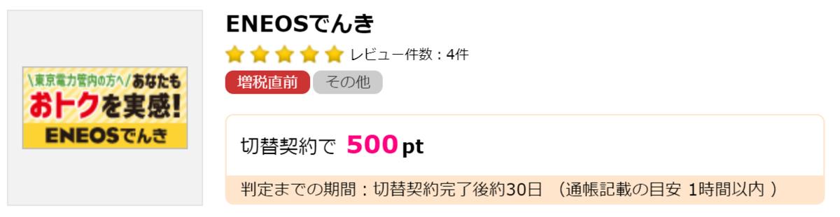 f:id:Sabuaka:20190902164436p:plain