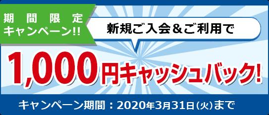 f:id:Sabuaka:20190902200544p:plain
