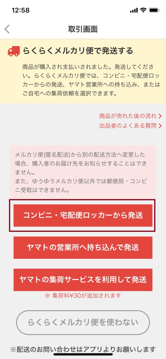 f:id:Sabuaka:20190912210313p:plain