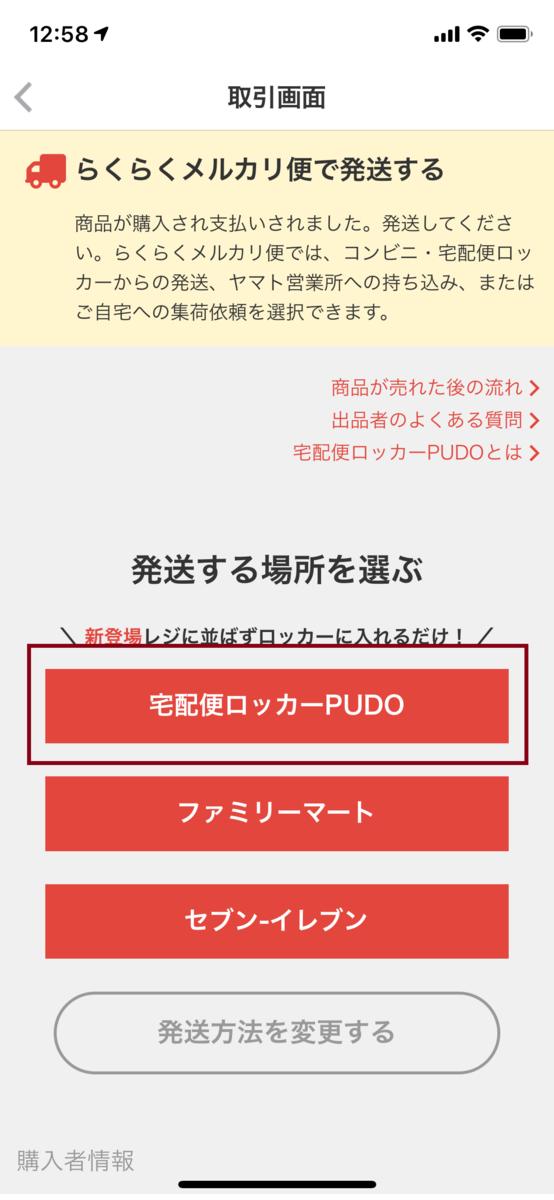 f:id:Sabuaka:20190913150608p:plain
