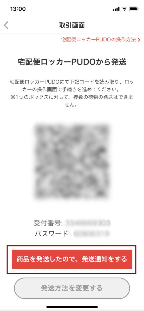f:id:Sabuaka:20190913151344p:plain