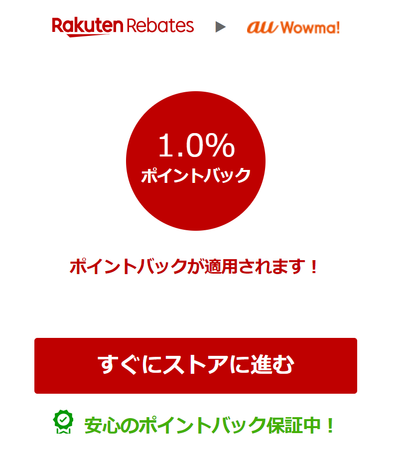 f:id:Sabuaka:20191007180947p:plain