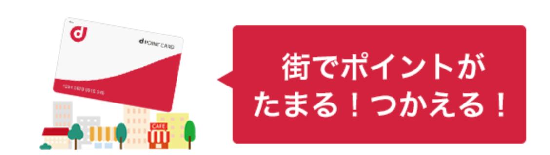 f:id:Sabuaka:20191012175005p:plain