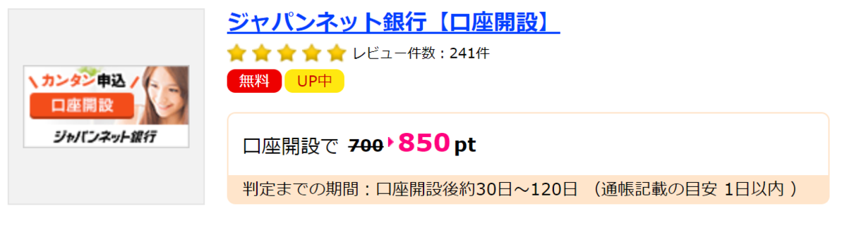 f:id:Sabuaka:20191013023552p:plain