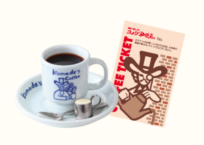 f:id:Sabuaka:20191014020154p:plain