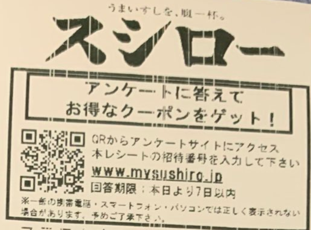 f:id:Sabuaka:20191018174746p:plain