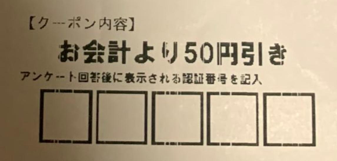 f:id:Sabuaka:20191019015935p:plain