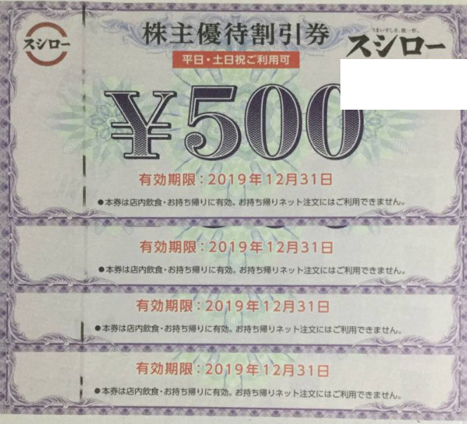 f:id:Sabuaka:20191019025559p:plain