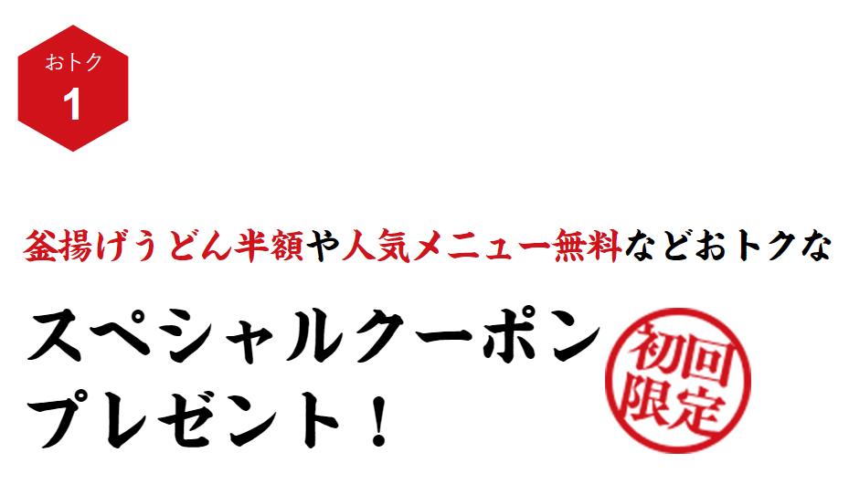 f:id:Sabuaka:20191019170952p:plain