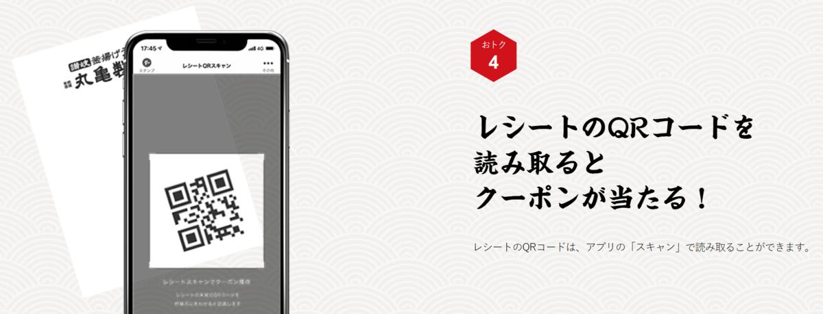 f:id:Sabuaka:20191020023313p:plain