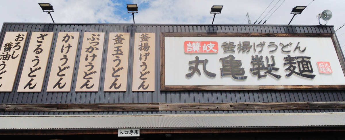 f:id:Sabuaka:20191106161646p:plain