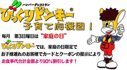 f:id:Sabuaka:20191127192013p:plain