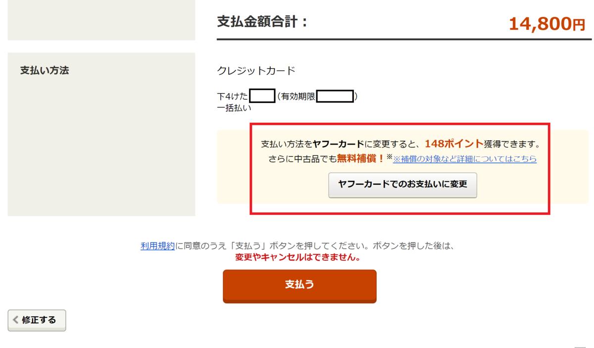 f:id:Sabuaka:20200120145006p:plain