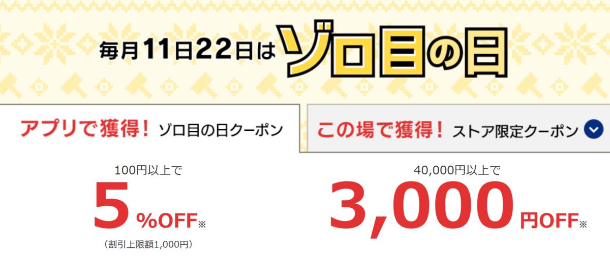 f:id:Sabuaka:20200120152220p:plain