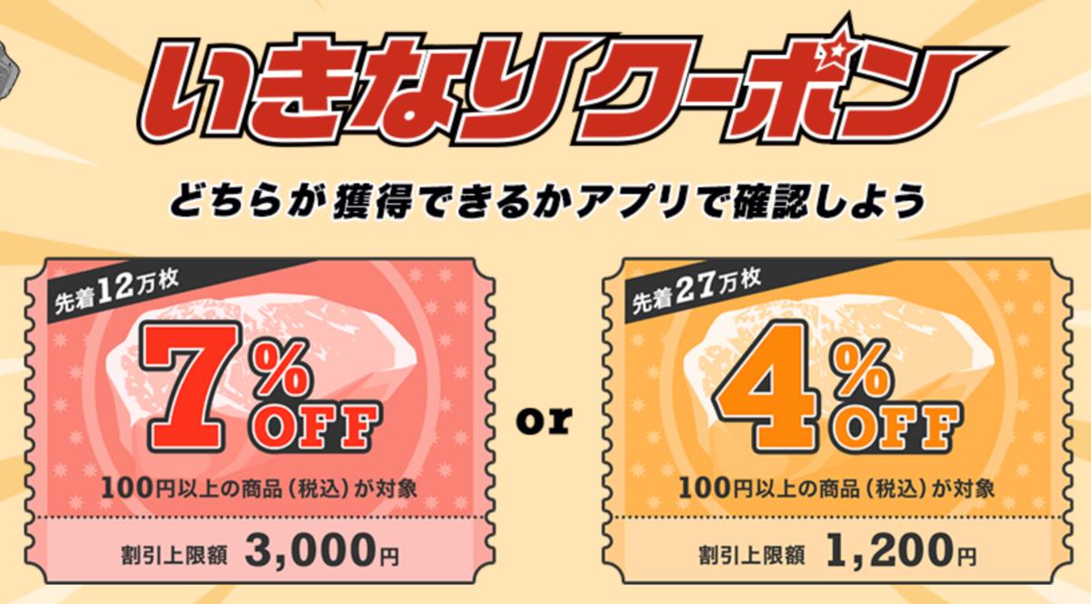 f:id:Sabuaka:20200120152716p:plain