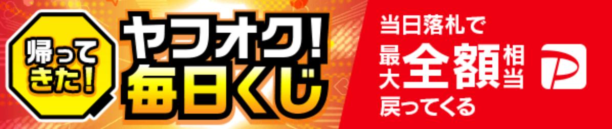 f:id:Sabuaka:20200120153207p:plain
