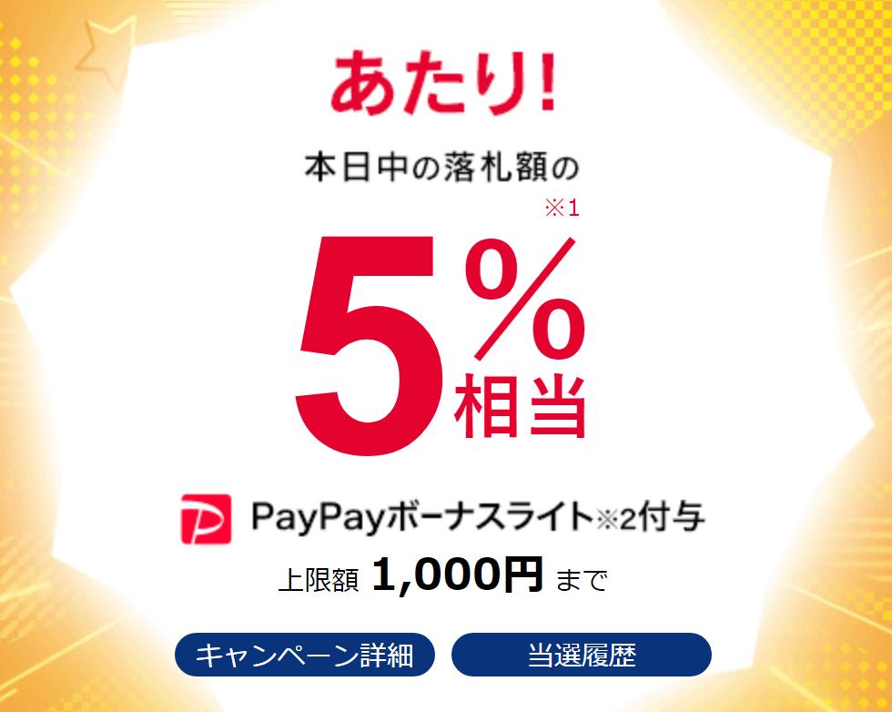 f:id:Sabuaka:20200120153352p:plain