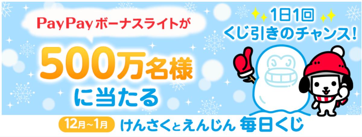 f:id:Sabuaka:20200120153731p:plain