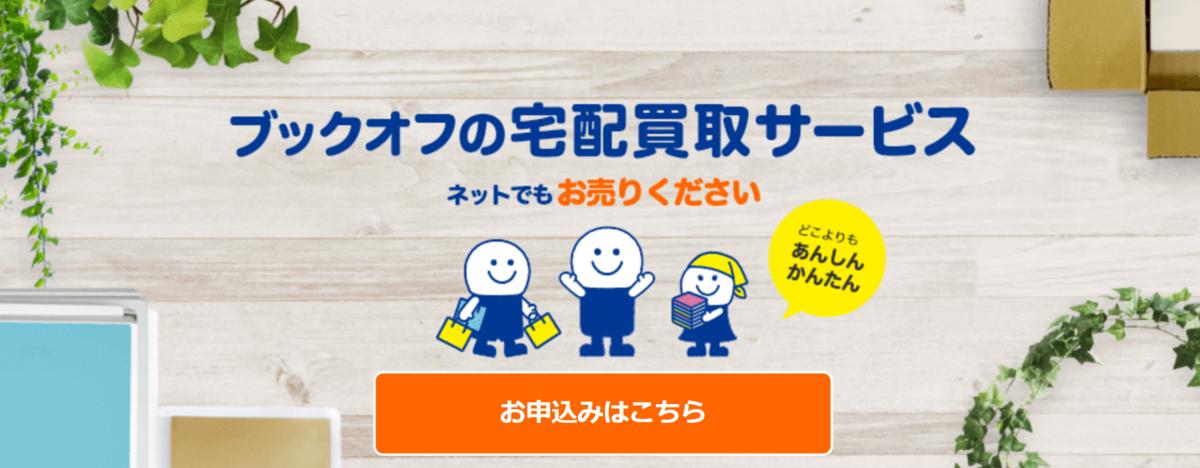 f:id:Sabuaka:20200121174344p:plain