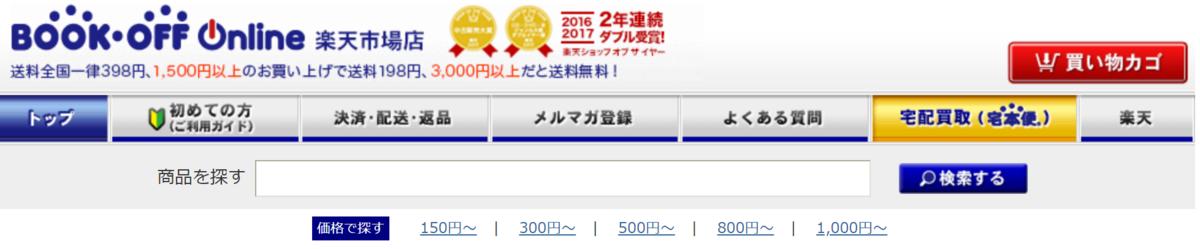 f:id:Sabuaka:20200121184520p:plain