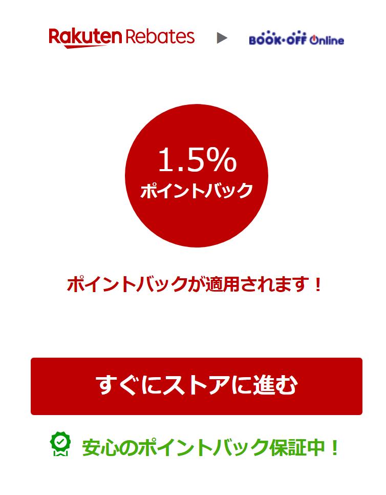 f:id:Sabuaka:20200121210427p:plain
