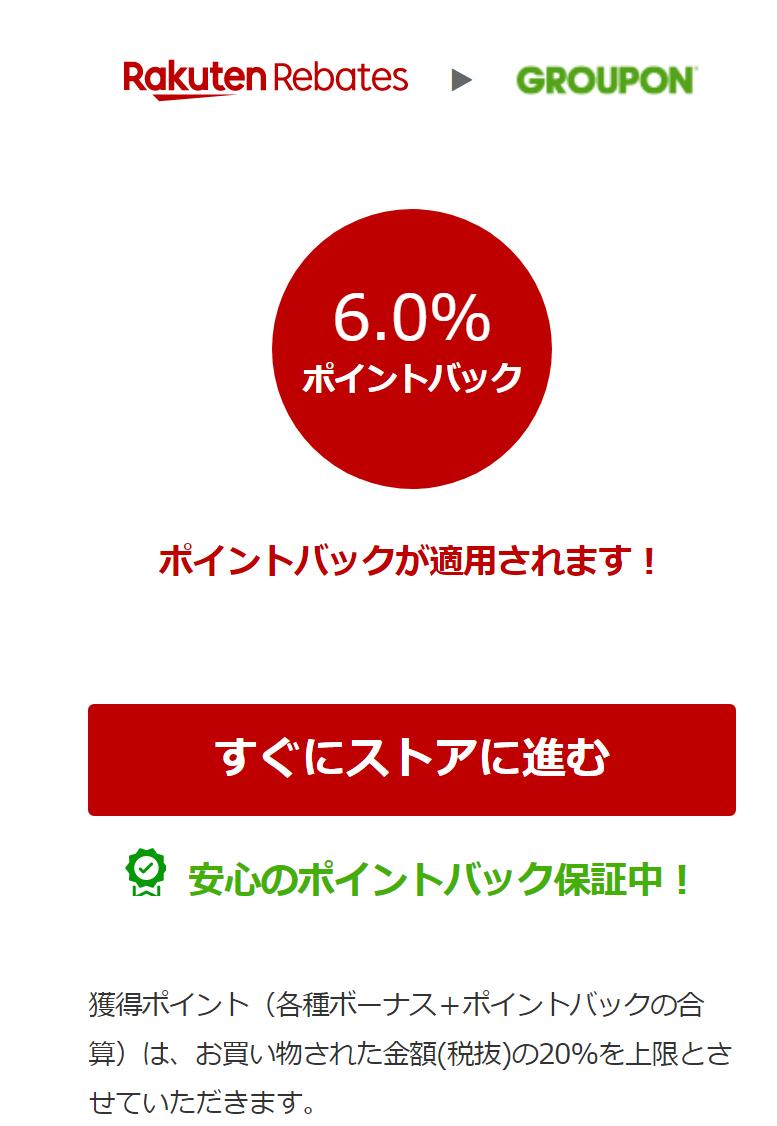 f:id:Sabuaka:20200127184043p:plain