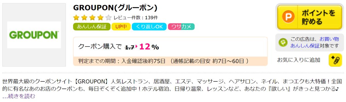 f:id:Sabuaka:20200127184916p:plain