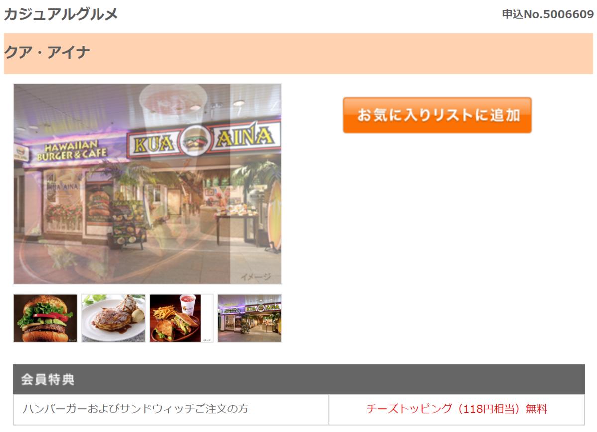 f:id:Sabuaka:20200130215937p:plain