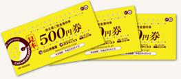 f:id:Sabuaka:20200204161326p:plain