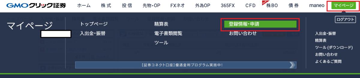 f:id:Sabuaka:20200319183016p:plain