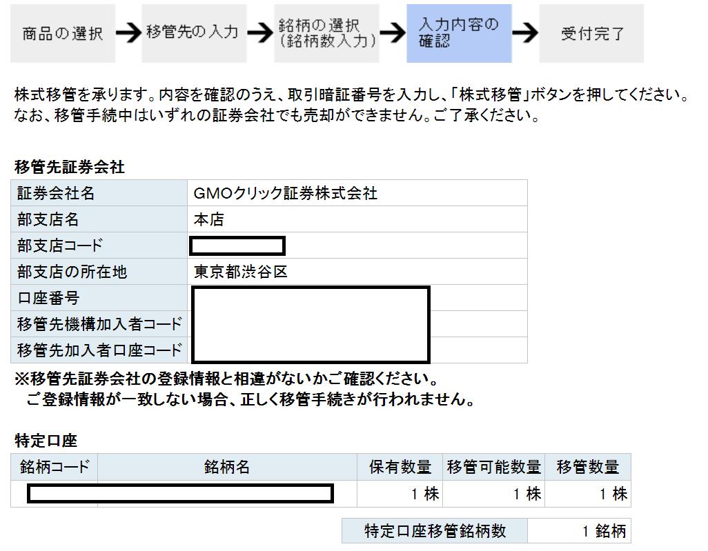 f:id:Sabuaka:20200319184212p:plain