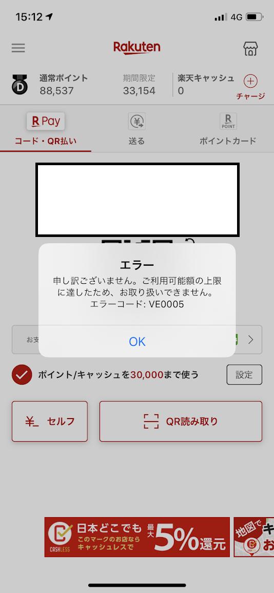 f:id:Sabuaka:20200328015552p:plain