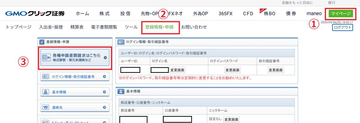 f:id:Sabuaka:20200406184256p:plain