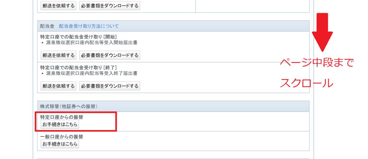 f:id:Sabuaka:20200406184607p:plain