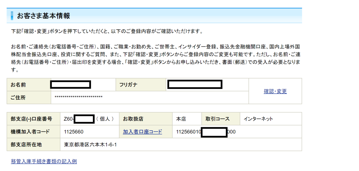 f:id:Sabuaka:20200406185230p:plain