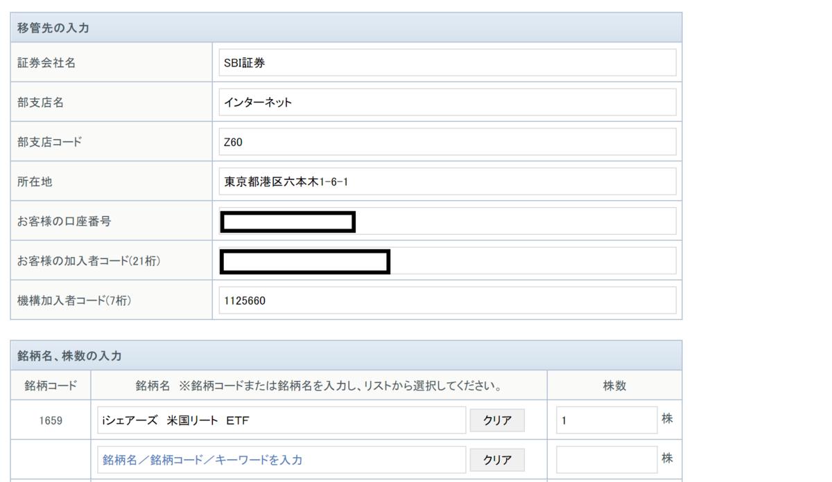 f:id:Sabuaka:20200406185718p:plain
