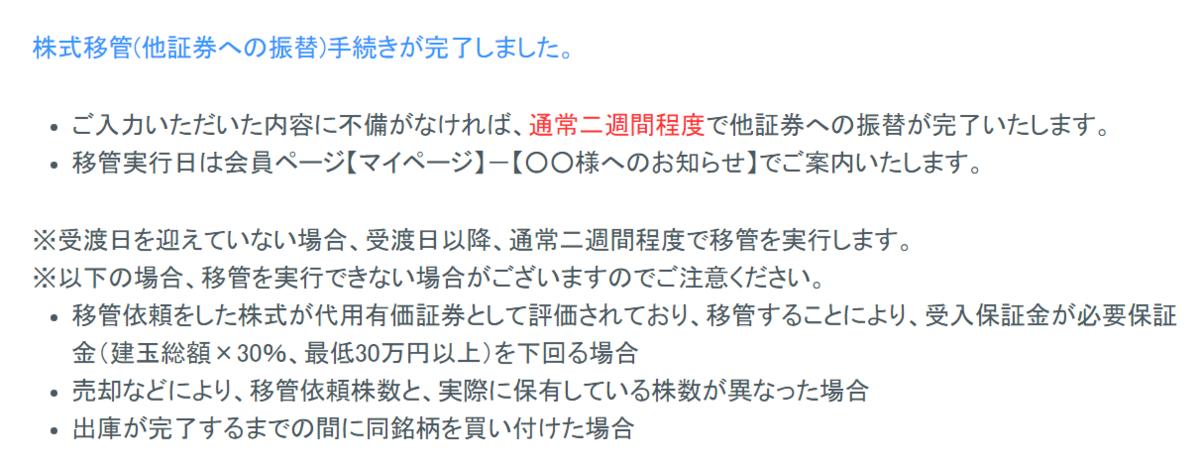 f:id:Sabuaka:20200406185832p:plain