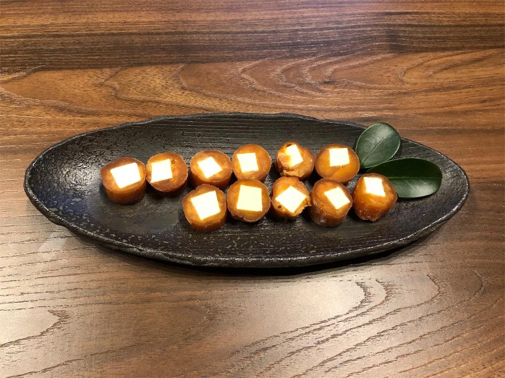 f:id:SachiSyukan:20190117092612j:image